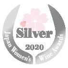 Sakura Wine Awards 2020 (Japan)  Medalla Silver